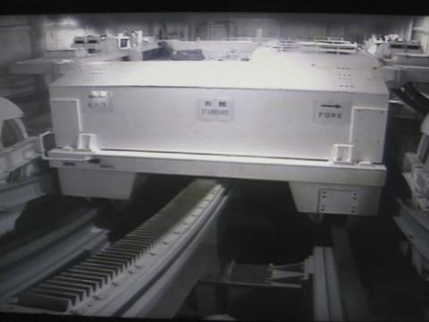 Ice Navigation RV Mirai Arctic Deployment #18